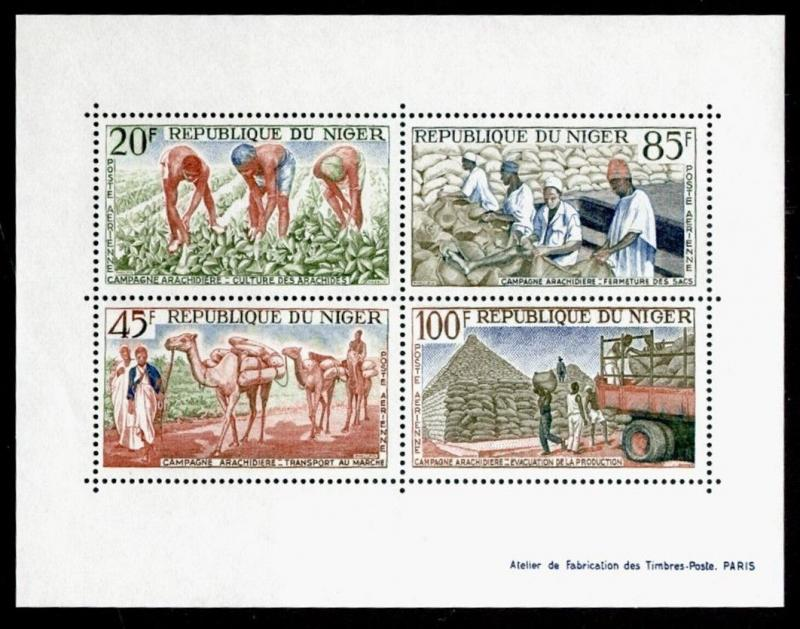 Niger C34a MNH Industry, Agriculture, Peanut Cultivation