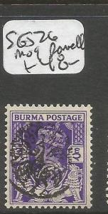 Burma Jap Oc SG J26 Rowell MOG (5csp)