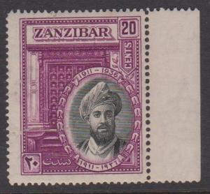 Zanzibar Sc#215 MNH - dark streaky gum, nice from front