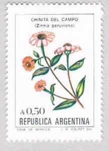 Argentina Flower 50 - pickastamp (AP108523)