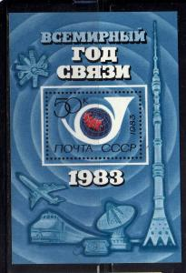 RUSIA/URSS RUSSIA/USSR 1983 MNH YT.162 Comunication