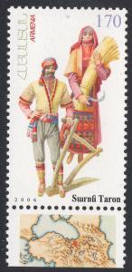 ARMENIA LOT31