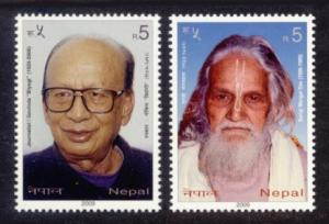 Nepal Sc# 818-9 MNH Govinda Biyogi / Guru Mangal Das