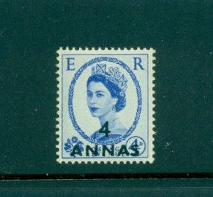 Oman - Sc# 60. 1955 QEII 4a. Mint.