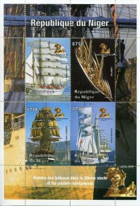 Niger MNH S/S Sailing Ships 1998