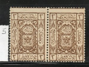 SAUDI ARABIA; 1922 early local Mecca issue Mint 3Pi. Pair