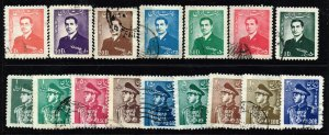 IRAN PERSIA Stamp  USED STAMPS COLLECTION LOT #2