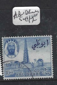 ABU DHABI    (P2306BB)  SG 11    VFU
