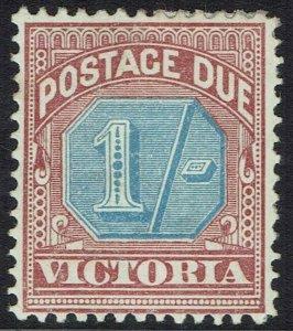 VICTORIA 1890 POSTAGE DUE 1/-