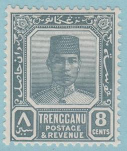 Trengganu 28 Mint Hinged OG * - No Faults Extra Fine!