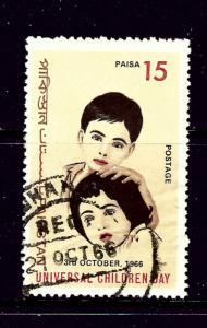 Pakistan 225 Used 1966 issue