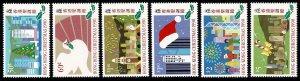 HONG KONG QE II 1990 CHRISTMAS SET MINT (NH) SG652-57 Wmk.NONE P.14.5 SUPERB