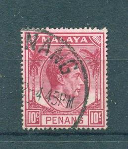 Malaya - Penang sc# 11 (3) used cat value $.25