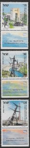 ISRAEL 1991 ELECTRIFICATION POWER STATIONS Set with TABS Sc 1084-1086 MNH