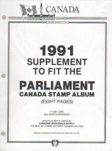 1991 Parliment Supplement
