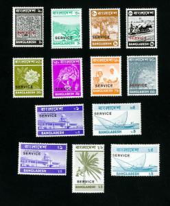 Bangladesh Stamps # O1-14 VF OG LH Set of 14 Scott Value $80.10
