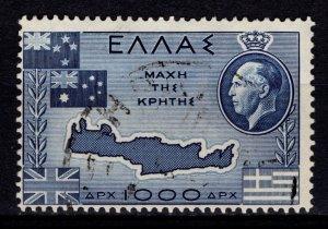 Greece 1950 Battle of Crete, 1000d [Used]