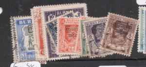 Burma SG 68-76, 78-82 VFU (4dkt)