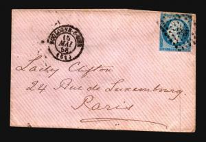France 1858 Cover 20c To Paris (I) - Z15680