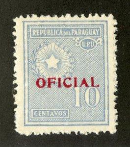 PARAGUAY O94 MH BIN $.35