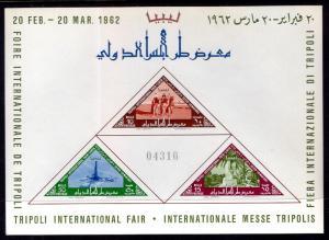 Libya 217a Fair Souvenir Sheet MNH VF