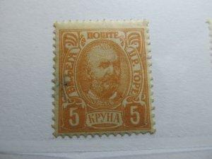 Montenegro 1902 5k Perf 13x12½ Fine MH* A5P17F322