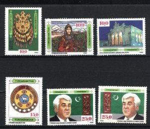 Turkmenistan #2,3,5,6,7,8   Mint NH VF 1992 PD