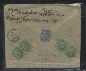 INDIA COVER (P2612B)  1908 KE 1/2AX4+2A 6P REG COVER SENT TO BUSHIRE