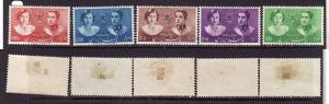 Iran-Sc#871-5-unused hinge remnant set-Crown Prince & Princess-1939-