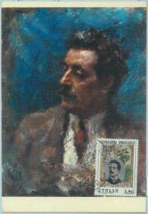 83574 -  ITALY - Postal History - FDC MAXIMUM CARD - Giacomo Puccini  MUSIC 1974