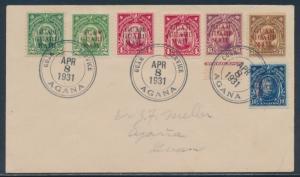 GUAM #M5-M11 GUAM GUARD MAIL (7) STAMPS ON COVER APRIL 8,1931 XF BU4001