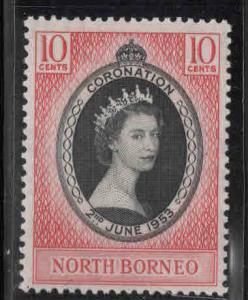 North Borneo Scott 260 MNH** QE2 Coronation issue of 1953