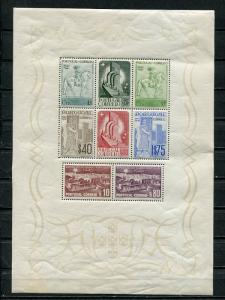 Portugal 1940 Souvenir Sheet Sc 594a Mi Block 2 MNH(see Description) CV 380 Euro