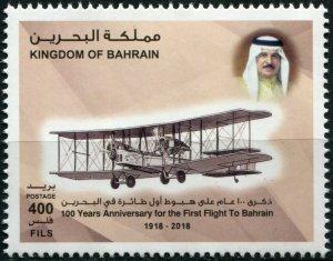 Bahrain 2018. Centenary of First Flight Arrival In Bahrain (MNH OG) Stamp