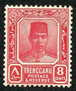 Trengganu 8c Rose UNISSUED (See SG Commonwealth Cat) M/M