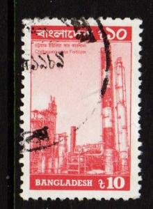 Bangladesh - #352 Fertilizer Plant  - Used