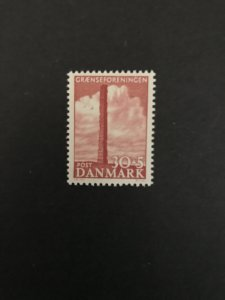 Denmark 1953 #B21 MNH CV $1.40