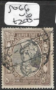 INDIA NATIVE STATE JAIPUR (P2709B) SG 55  Postage & Revenue VFU