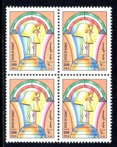 KUWAIT 1149 MNH BLOCK4 SCV $16.00 BIN $8.00 PLACE