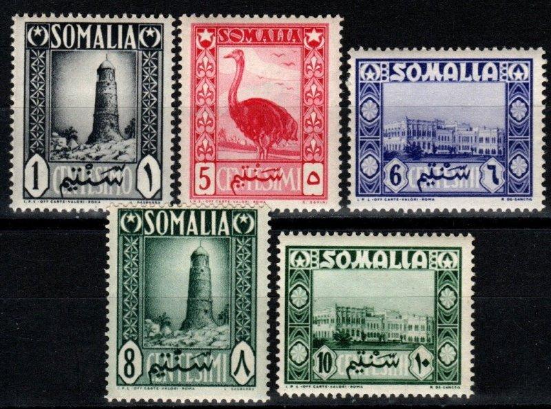 Somalia #170-74   F-VF Unused  CV $10.50  (X8406)