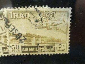 Iraq #C7 used 2019 SCV= $0.95
