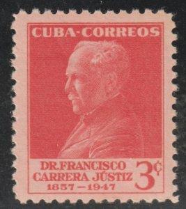 1953 Cuba Stamps Sc 511 Francisco Cabrera Justiz  MNH