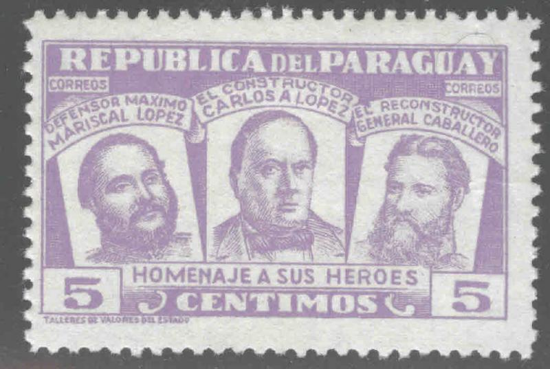 Paraguay Scott 481 MH*  stamp