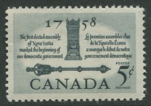 STAMP STATION PERTH Canada #382 Speakers Chair & Mace MNH OG  VF
