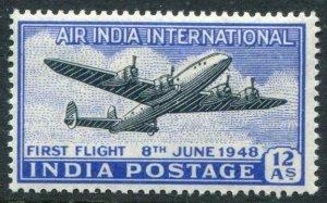 HERRICKSTAMP INDIA Sc.# C7 Lockheed Constellation Airplane Mint NH