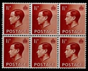SG459b, 1½d red-brown, NH MINT. Cat £15. BOOKLET PANE