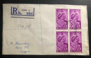 1948 Lagos Nigeria first day cover FDC King George VI Royal Silver Wedding