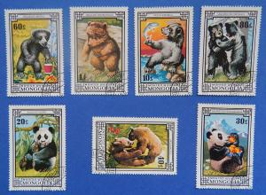 Мongolia, Animal, bears, Asia, (53-T)