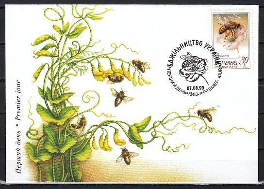 Ukraine, Scott cat. 349. Honey Bee s/sheet on a First day cover.