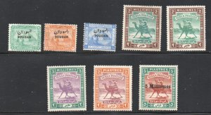 Sudan 8//28 different mint stamps